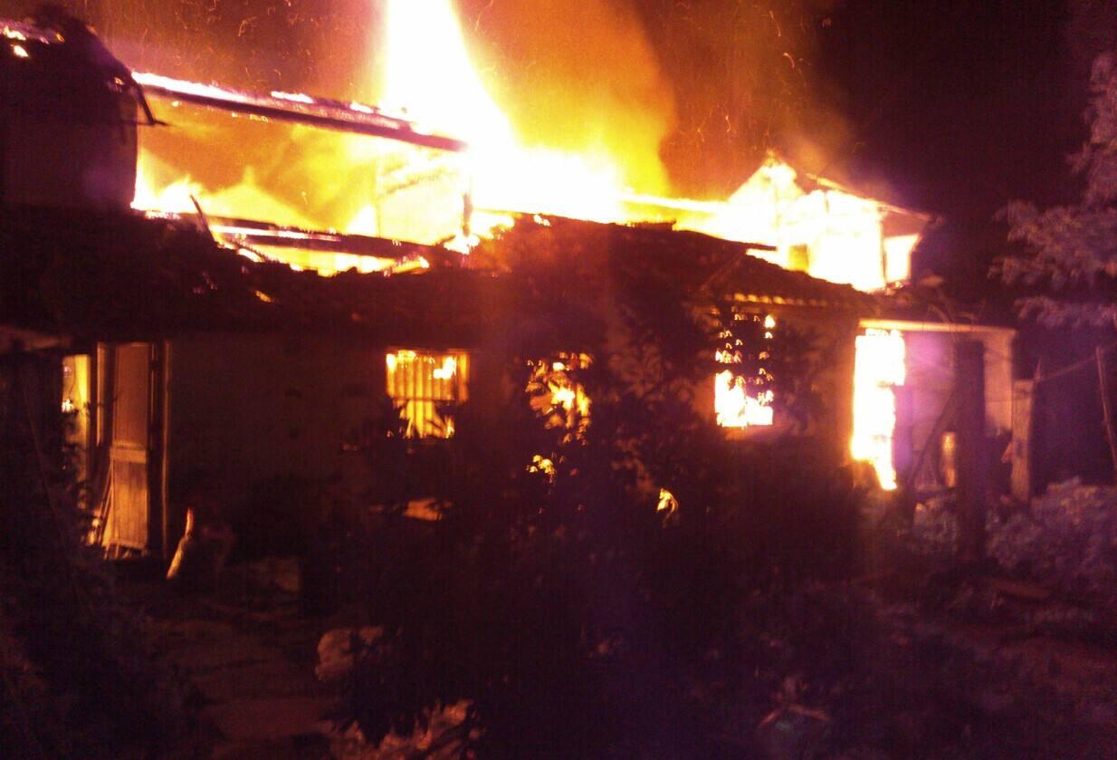 梦见家里烟筒着火了