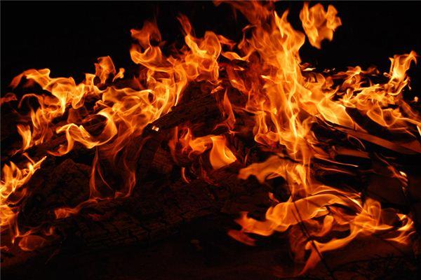 梦见大火是什么预兆