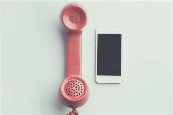 夢見打電話