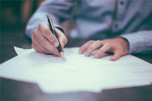 梦见签字是什么意思