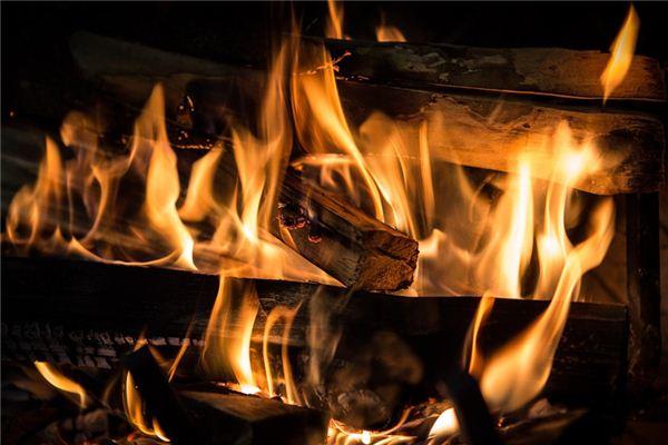 梦见火焰是什么意思