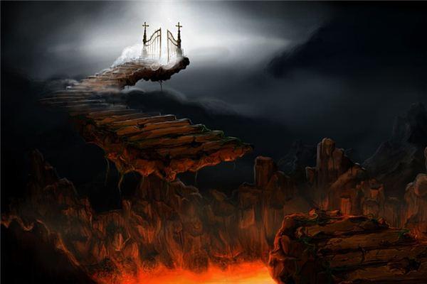 梦见地狱是什么意思