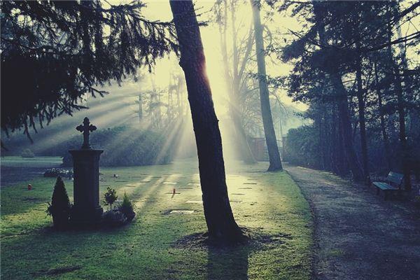 梦见迁坟是什么意思