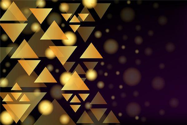 梦见三角形是什么意思