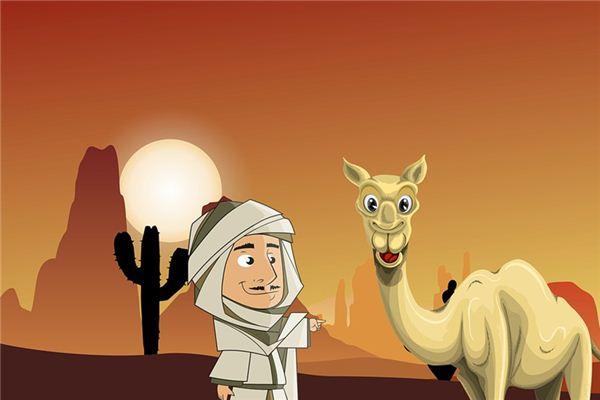 夢見阿拉伯人是什么意思