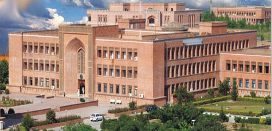 伊斯兰堡国际伊斯兰大学