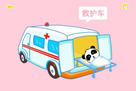 梦见警车 救护车