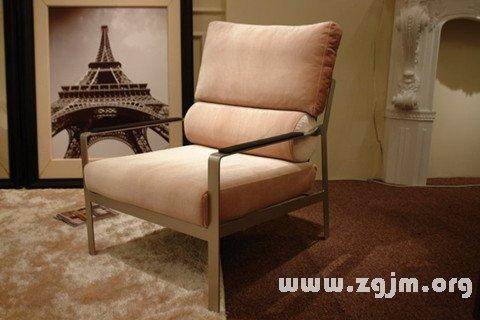 梦见沙发椅