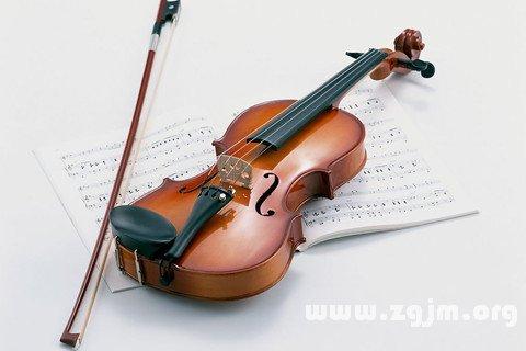 梦见小提琴