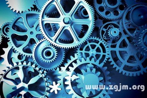 梦见机器 机械