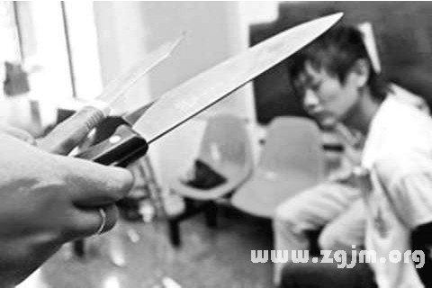 庄闲游戏刀子