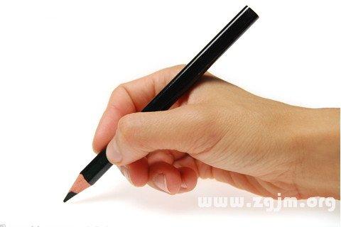庄闲游戏写字