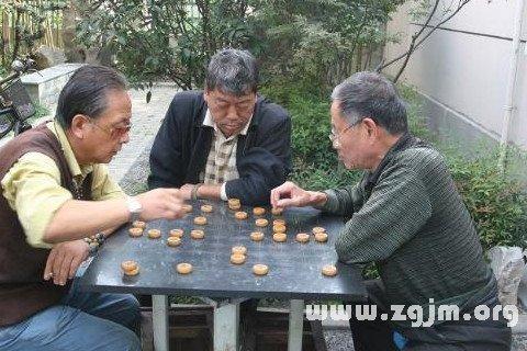 梦见下棋 棋