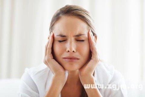 梦见头痛 头疼