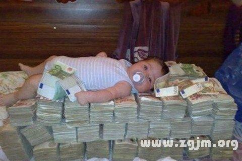 梦见有钱 富有