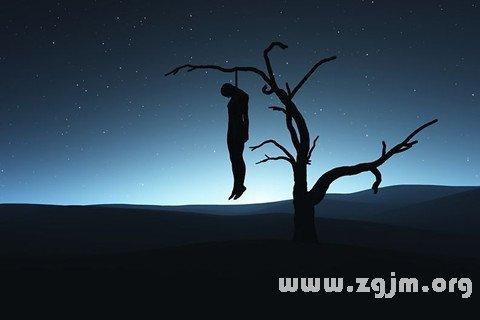 梦见别人上吊未死