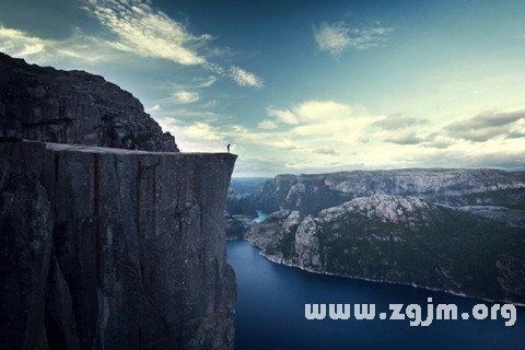 梦见悬崖 山崖