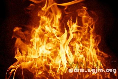 庄闲游戏火焰