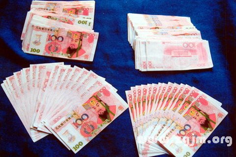 夢見紙錢 冥錢