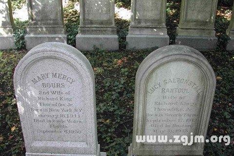 梦见墓碑 纪念碑