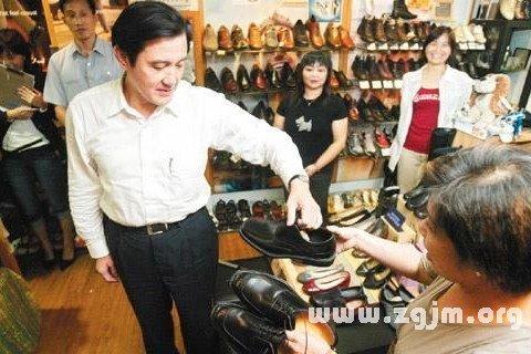 梦见鞋店 买鞋