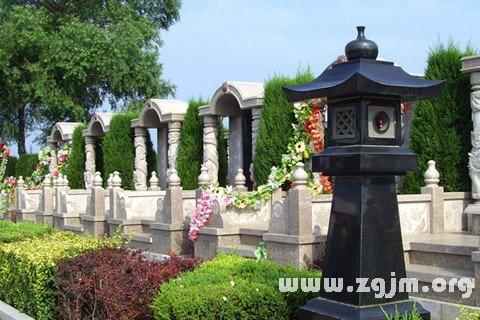 夢見陵墓 墓地