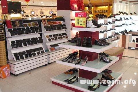 庄闲游戏鞋店