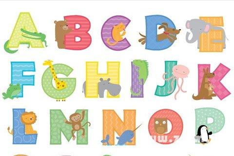 梦见字母牌