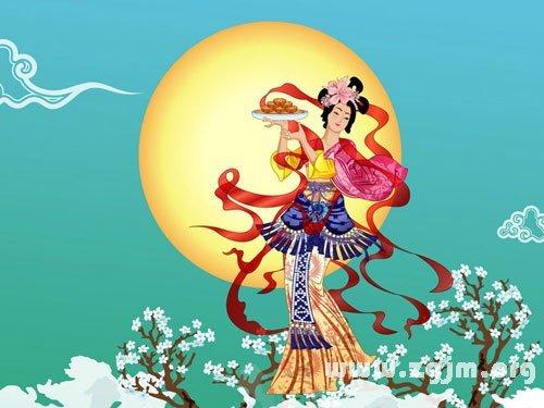 中秋节的传说 嫦娥奔月