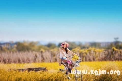 梦见骑自行车