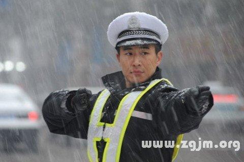 梦见交警 交通警察