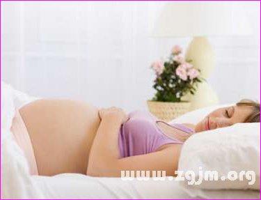 孕妇失眠原因