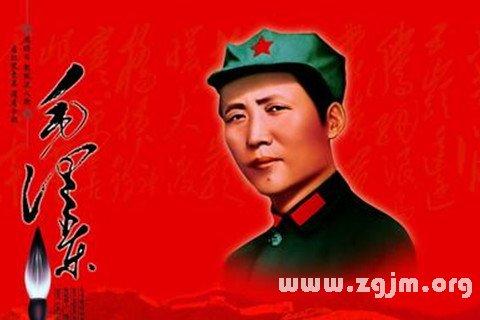梦见毛主席 毛泽东