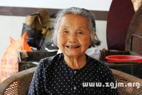 梦见外婆 姥姥
