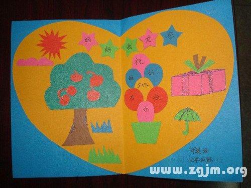 儿童贺卡 简笔画