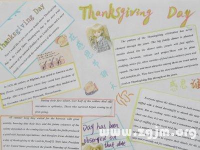 感恩节英语手抄报内容