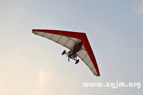 梦见滑翔机