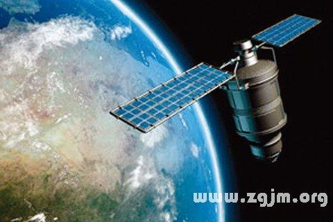 梦见人造卫星