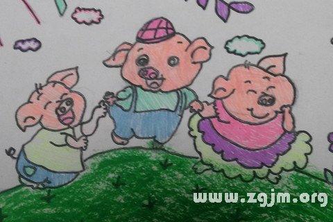 梦见与猪一起玩耍