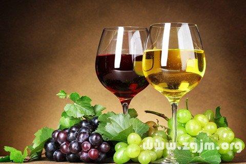 梦见葡萄酒