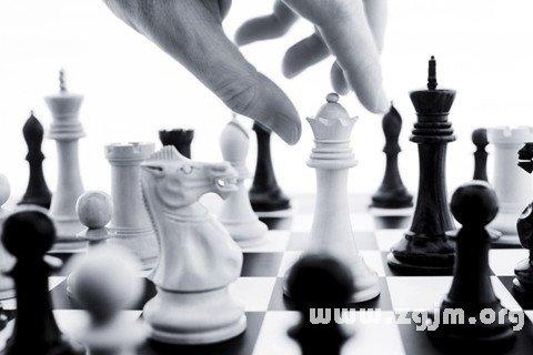 梦见国际象棋