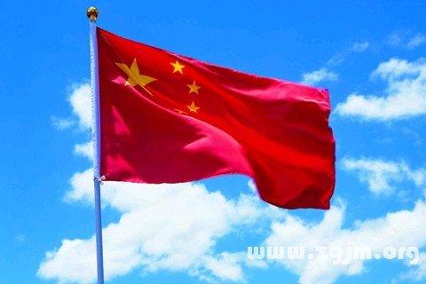 梦见国旗 旗帜