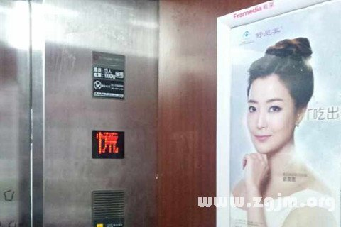 梦见被困电梯