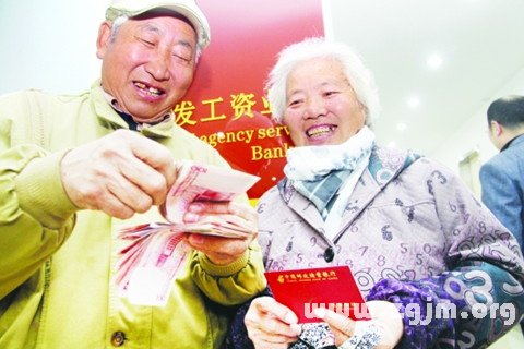 梦见退休金