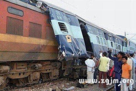 梦见火车事故