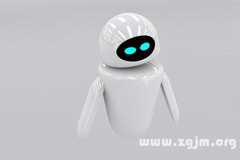 梦见机器人