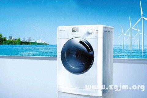 梦见洗衣机