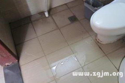 梦见厕所漏水