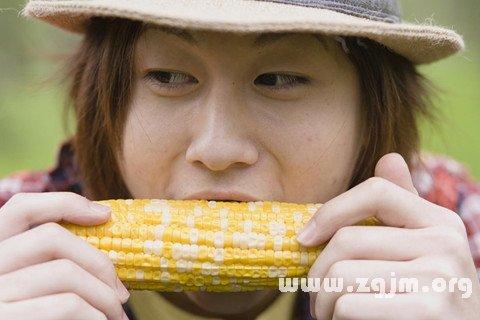 梦见吃煮玉米
