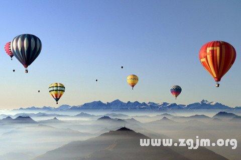 梦见热气球